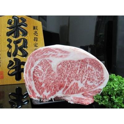 最高級熟成米沢牛 A5等級メス リブロース ブロック 約500g (重さは数量で調整 例:2 = 約1kg)