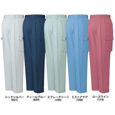 作業服 作業着 秋冬用メンズ自重堂 Jichodo 42702 ツータックカーゴパンツ ズボン