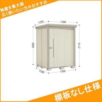 物置 屋外 おしゃれ タクボ物置 ND/ストックマン 棚板なし仕様 ND-1515 一般型 標準屋根 『追加金