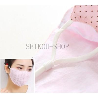 布マスク 2枚セット 洗える 夏用マスク ひんやり 接触冷感 UVカット 洗える 繰返し使える 大人用 男女兼用 ウィルス対策 花粉 飛沫防止 防塵
