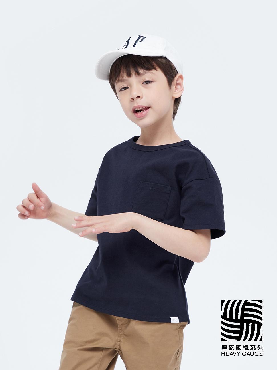 男童 厚磅密織系列 純棉質感厚磅短袖T恤