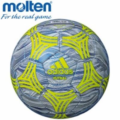 アディダス フットサルボール 検定球 4号球 フットボールブルー AFF4635B