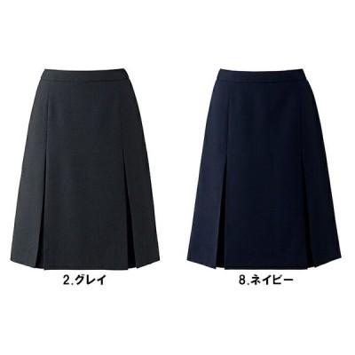 BONMAX ボンマックス AS2293 プリーツスカート 5号〜15号 事務服 制服 【代引き不可】