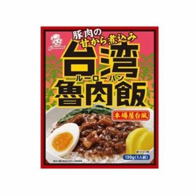オリエンタル 台湾魯肉飯 130g 4901276120644