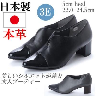 日本製 本革 ブーティー ショートブーツ レディース ブーツ ショート 太ヒール チャンキーヒール 3E ポインテッドトゥ 黒 エナメル 大きいサイズ