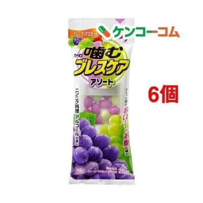 噛むブレスケア アソート ( 25粒入*6個セット )/ ブレスケア