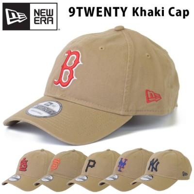 NEW ERA 9twenty カーキシリーズ ローキャップ キャップ 帽子 ロゴ ロゴキャップ ニューエラ 9TWENTY カーキ