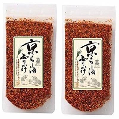 舞妓はんひぃ~ひぃ~ 京らー油ふりかけ 1袋(80g) (2個)