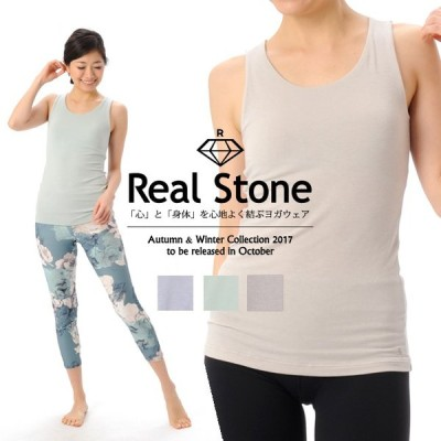 【Real Stone/リアルストーン】Milky Vail フィットタンクトップ(RS-C320TT)【rs1710】【ba】【BA-TICKET】