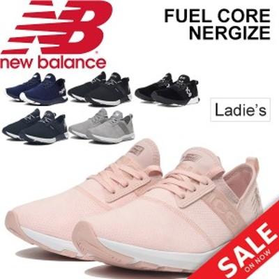 トレーニングシューズ レディース スニーカー ニューバランス newbalance WXNRG FUEL CORE NERGIZE W スポーツ  女性用 /WXNRG-