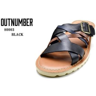 (アウトナンバー)outNumber 80003 本革 リゾートレザーカジュアルサンダル さりげなく高級感を演出する男の足元に メンズ
