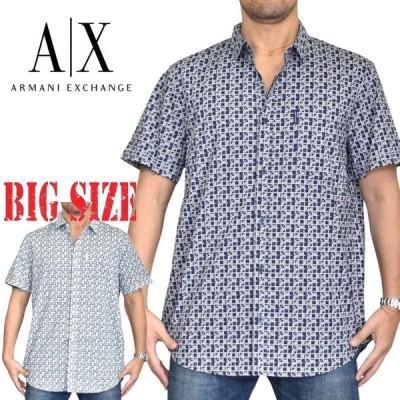 大きいサイズ メンズ アルマーニエクスチェンジ A/X ARMANI EXCHANGE カジュアル 総柄 半袖シャツ SLIM FIT XL XXL