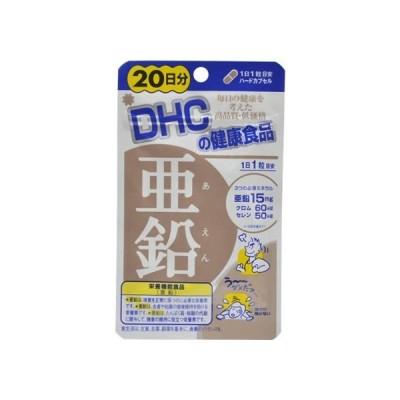 亜鉛 20日分 20粒 DHC