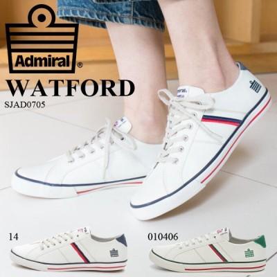 スニーカー アドミラル Admiral ワトフォード WATFORD メンズ レディース 定番 ローカット シューズ 靴 SJAD0705 送料無料