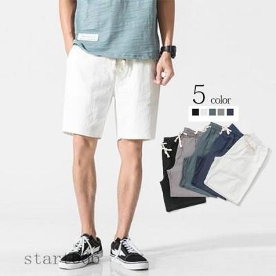 ショットパンツ メンズ 短パン 無地 5分丈 ハーフパンツ 夏服 夏 M-5XL ブラック ホワイト グレー ネイビー グリーン