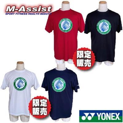 【P10倍】 YONEX YOB20003 全英選手権 記念Tシャツ ALL ENGLAND 限定モデル 限定販売 エムアシスト