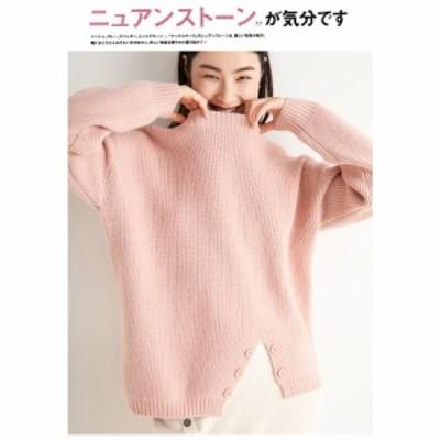 洗えるニット ニット セーター レディース ゆったり 長袖 トップス カシミアタッチニット ゆったり 秋冬 ウール混 毛混 無地 女性らしい
