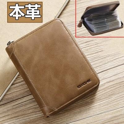 財布  メンズ 二つ折り  人気  本革 メンズ レディース 財布 カード多収納  小銭入れあり 折  カードパッケージ  小さい財布  大容量