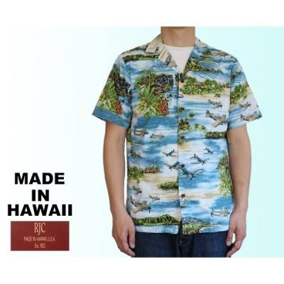 RJC ロバート・J・クランシー アロハシャツ メンズ 戦闘機 ハワイ製 青 コットン