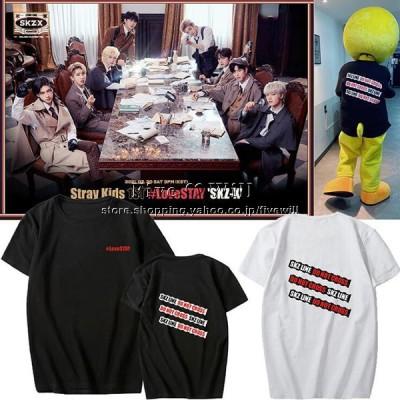 送料無料◆Stray Kids LoveSTAY SKZ-X 韓流グッズ Tシャツ 周辺 応援服 打歌服 ペアルック Tシャツ男女兼用 半袖Tシャツ 激安