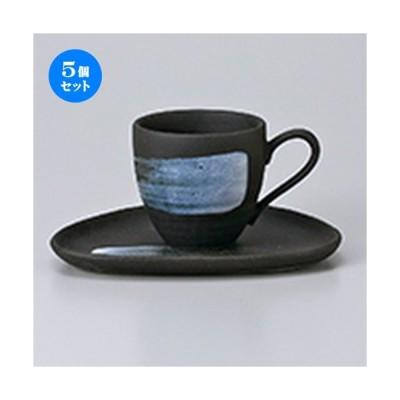 5個セット 碗皿 黒ハケメコーヒーC/S [ 碗 7 x 6.7cm ・ 160cc ][ 皿 15.5 x 12.5cm ] 【 レストラン ホテル カフェ 洋食器 飲食店 業務用 】