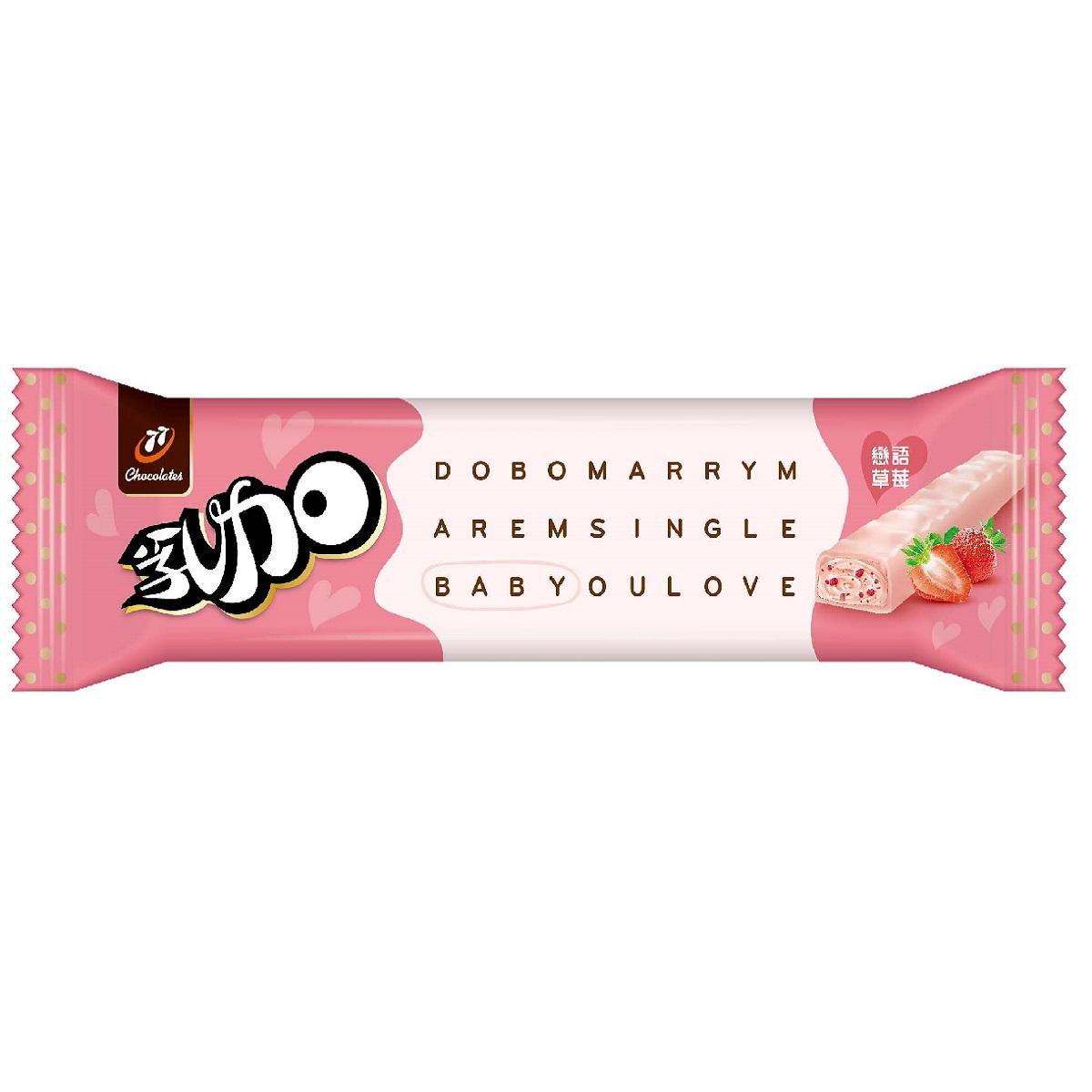 77草莓乳加(23g)
