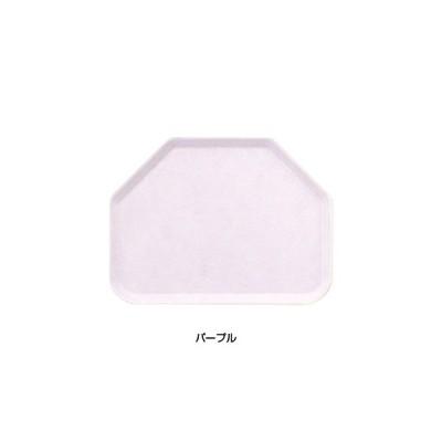 ノンスリップ ストロング 六角トレイ STN3445 450×340×H20mm <パープル>