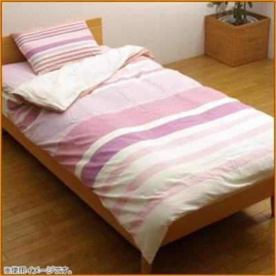 布団カバー インド綿使用 『コロンNSK 掛け布団カバー』 ピンク シングル 150×210cm ▼インド綿使用の掛け布団カバー