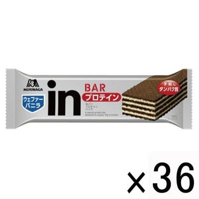 inバー(インバー) プロテイン バニラ 1セット(36本) 森永製菓  栄養補助食品
