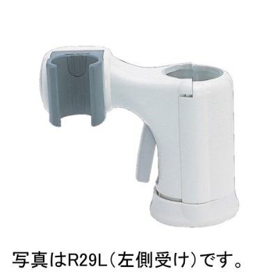 リラインス:スライドシャワーフック(対応シャワーヘッドメーカー:TOTO、KVK) カワジュン オシャレ R29L30-X