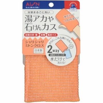 アイオン 水だけでつかみ洗い シャリシャリミトンクロス オレンジ 811-O(1個)[雑巾(ぞうきん)・ダスター]