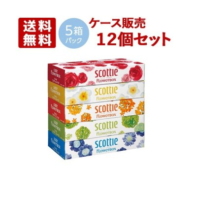 ケース販売 12個セット フラワーボックス フェイシャルティシュー 320枚(160組)×5パック スコッティ(scottie) 日本製紙クレシア(Crecia)【送料無料】