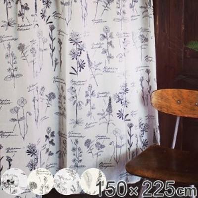 マルチカバー 横150×長さ225cm ソファー 北欧 長方形 コットン 綿 ( ソファーカバー ベッドカバー テーブルクロス ブランケット 大判