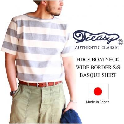 ティージー バスクシャツ 半袖 ワイドボーダーボートネック ナチュラルxミックスグレイ Tieasy HDCS BOATNECK WIDE BORDER S/S BASQUE SHIRT