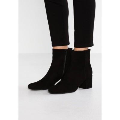 プリティ・バレリーナ ブーツ&レインブーツ レディース シューズ ANGELIS - Ankle boots - black
