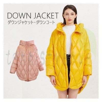 コート ダウン レディース ダウンコート ロングコート 秋冬 ダウンジャケット 暖かい 防寒 ロング 大きいサイズ 中綿 フード アウター