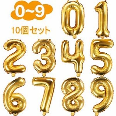 送料無料iWheat 風船 誕生日 飾り セット 数字バルーン バースデー パーティー 誕生日 飾り付け ウェディング 記念日 パーティーに ゴー