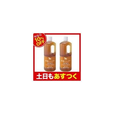 【今なら10%OFF】アズマ商事 馬油シャンプー詰替え用2本セット