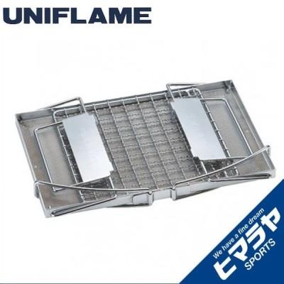 ユニフレーム 焼き網 fanマルチロースター 660072 UNIFLAME