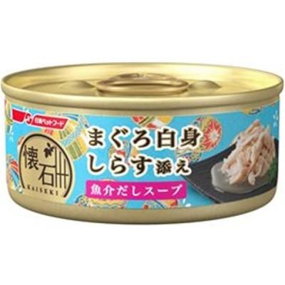 日清ペットフード 懐石缶 まぐろ白身 しらす添え 魚介だしスープ 60g