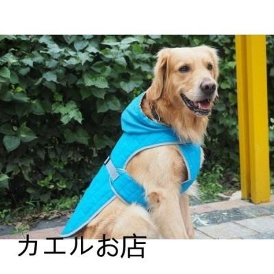 2019新作 犬 服 犬の服 ペット服  リバーシブル 撥水加工 パーカー ドッグウェア 反射機能付き 選べる3色