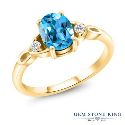天然 スイスブルートパーズ 指輪 レディース リング イエローゴールド 加工 天然石 11月 誕生石 ブランド