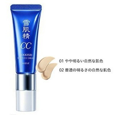 KOSE コーセー 雪肌精 ホワイトCCクリーム02 [30g SPF50+/PA++++][普通の明るさの自然な肌色]