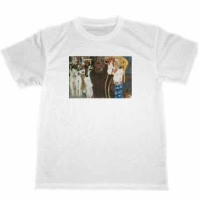 グスタフ・クリムト ドライ Tシャツ ベートーヴェンフリーズ Beethovenfries 名画 絵画 クリムト