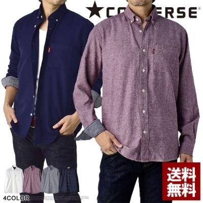コンバース CONVERSE ネルシャツ メンズ ボタンダウンシャツ 無地 長袖 トップス 起毛 B4U【パケ1】