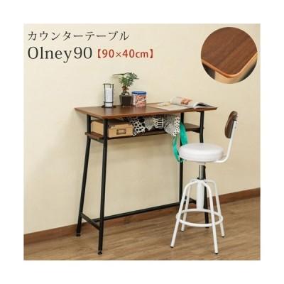 カウンター ハイテーブル テーブル 家具 インテリア カウンターテーブル 90幅 木目柄天板 丈夫なスチール 気軽にカフェ気分 ウォールナット突板