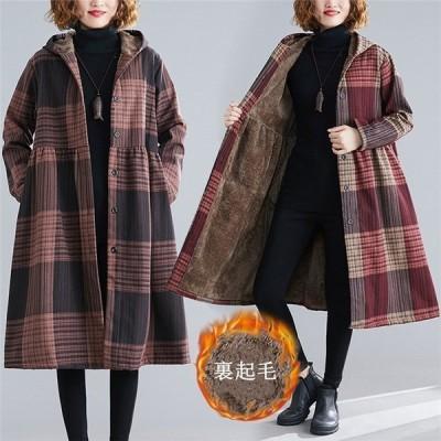 ロングコート コート レディース 冬 アウター ロング丈 ジャケット チェック柄 フード付き ロングジャケット 裏ボア 裏起毛 暖かい 体型カバー