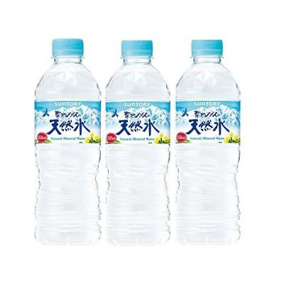 サントリー 天然水 550ml×3本