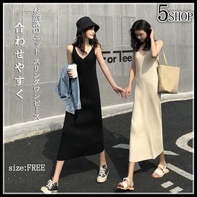 [55555SHOP] 2020  新しい   タンクトップ  韓国ファッション  CHIC気質   ワイルド  ゆったり  ニット ワンピース  スリング    タンクトップ  ボトミングスカート
