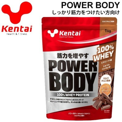 プロテイン Kentai パワーボディ100% ホエイプロテイン ミルクチョコ風味 1kg/スポーツ アスリート スポーツサプリ/KTK-K244【取寄】【返品不可】